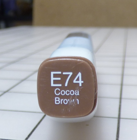 Cocoa Brown E74