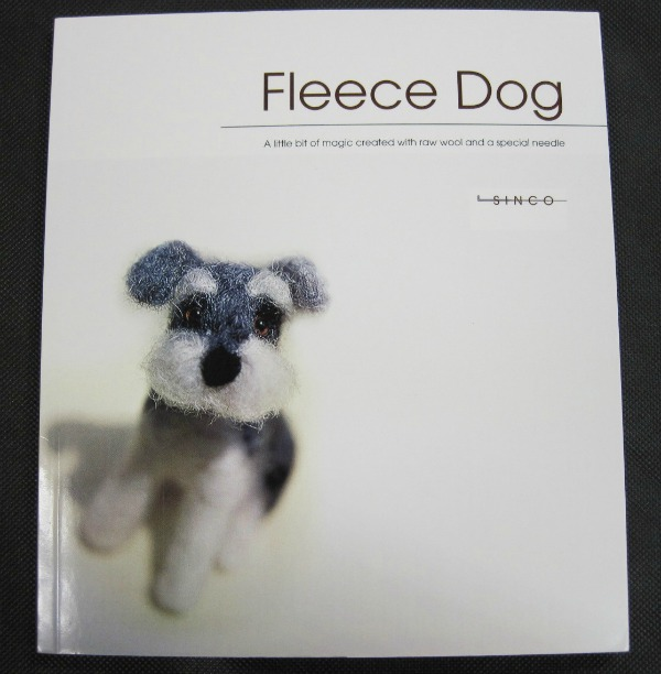 Fleece Dog (SINKO)